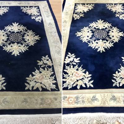 Chinese Carpet Cleaning
